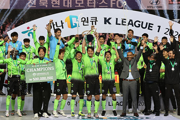 韓国プロサッカーKリーグ 2021シーズンの開幕日を2月27日に決定