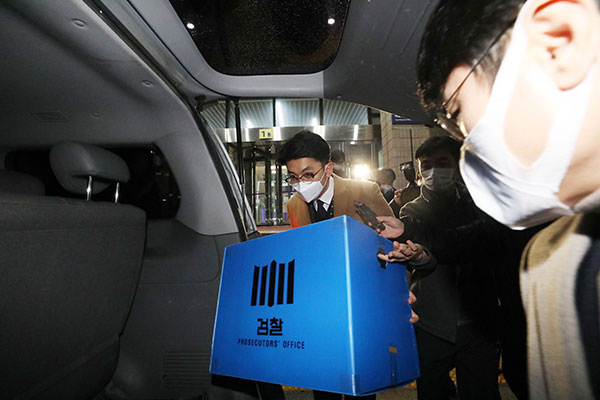 Prosecutors Resume Raid for Probe into Alleged Travel Ban Violation