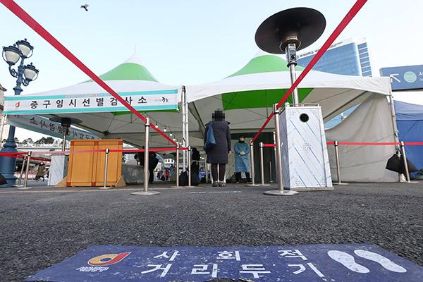N2全球资讯-韩新冠新增病例再次突破400例 大田宗教教育设施出现集体感染