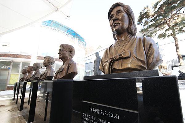 Nhật Bản không kháng cáo yêu cầu bồi thường cho nạn nhân bị cưỡng ép mua vui thời chiến