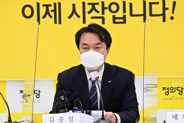 正義党代表 同僚女性議員へのセクハラ認めて辞任