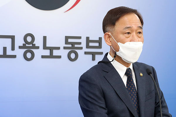 Panel UE-Corée du Sud : la loi sud-coréenne sur les syndicats enfreint la convention