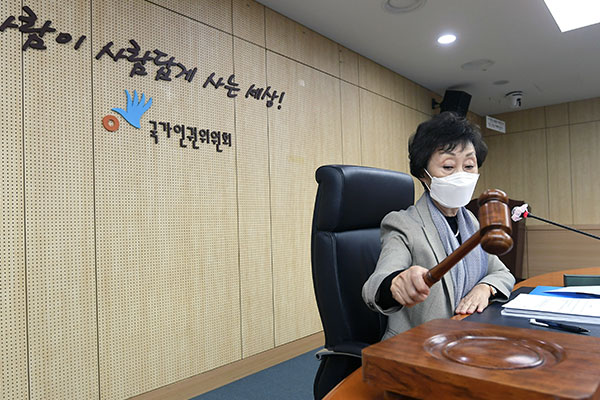 Fmr Seoul Mayor's Wife Files Lawsuit to Invalidate Watchdog's Judgment against Park