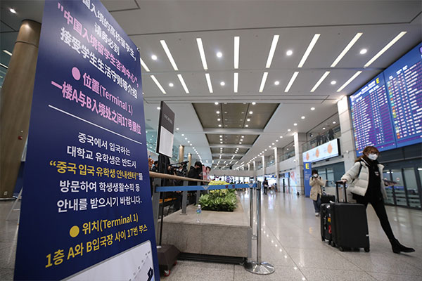 Seoul to Strengthen Virus Testing of Foreign Students Entering S. Korea