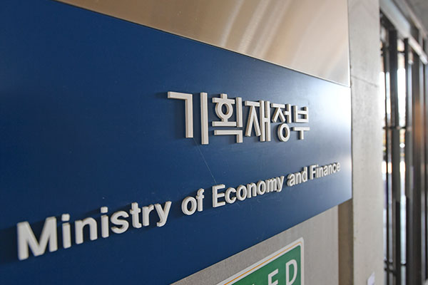 Südkorea fordert differenzierte Digitalsteuer für Dienstleistungs- und herstellende Industrie
