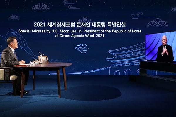 Tổng thống Moon Jae-in giới thiệu với lãnh đạo toàn cầu về chính sách bao trùm khắc phục đại dịch