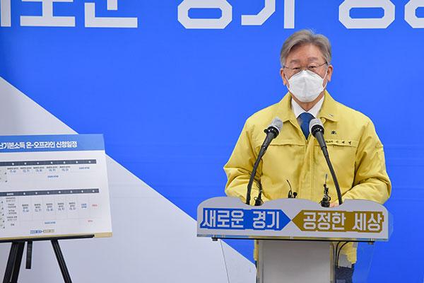Gyeonggi repartirá otra subvención entre sus habitantes