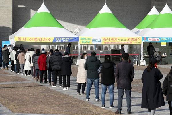 雅诗-韩新增469例新冠病例 本周日发布2月适用的防疫级别