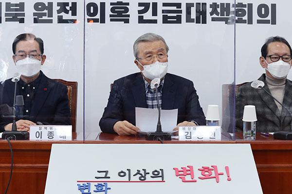 L'exécutif dément tout projet de centrale nucléaire en Corée du Nord