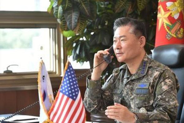 Seoul và Washington nhất trí hợp tác chuyển giao quyền tác chiến thời chiến trong năm nay