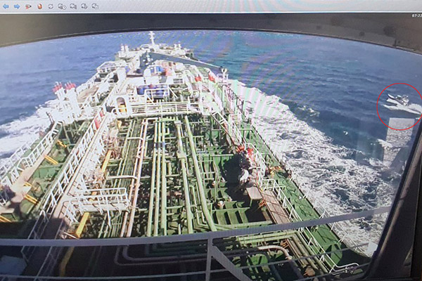 Iran quyết định thả các thuyền viên trên tàu Hàn Quốc đang bị bắt giữ
