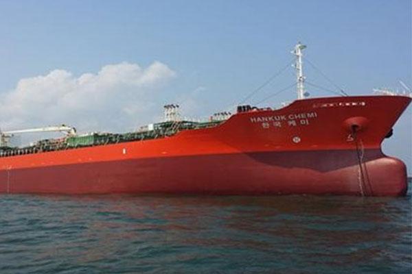 伊朗决定释放韩国船员 船舶和船长继续被扣当地