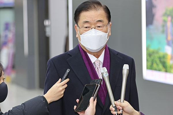"""""""Seoul không đề cập tới nhà máy điện nguyên tử khi đối thoại với Bình Nhưỡng"""""""