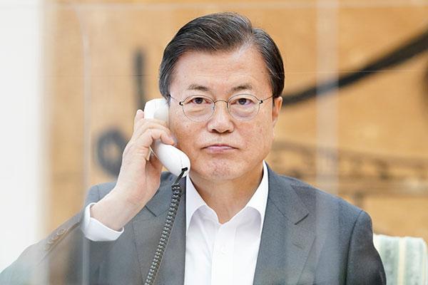 Moon und Biden führen erstes Telefongespräch nach Bidens Amtseinführung