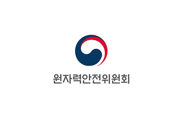 韩国原子力安全委员会将公开海水中放射性物质监测结果