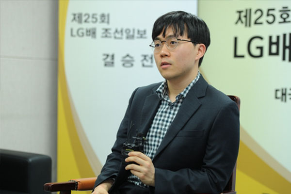 Go-Spieler Shin Min-jun gewinnt erstmals große Weltmeisterschaft