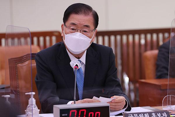 """Ứng cử viên Ngoại trưởng Hàn Quốc: """"Phải xem xét quy mô tập trận với Mỹ ở mức thích hợp"""""""