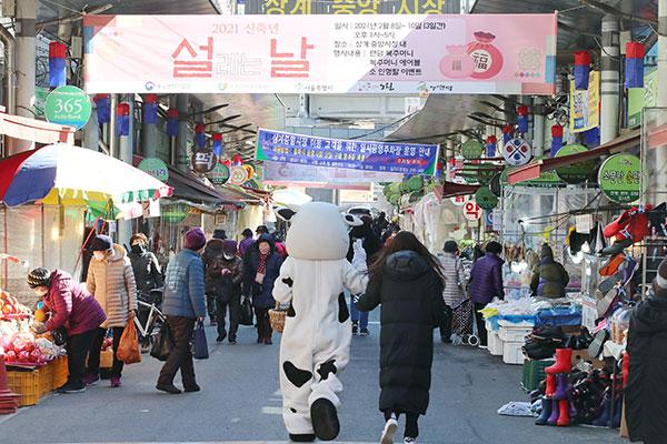 На рынках Сеула вводятся усиленные меры карантинного контроля