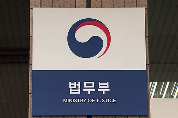 Prosecution's Direct Probe Authority Cut in Proposed Restructuring Plan