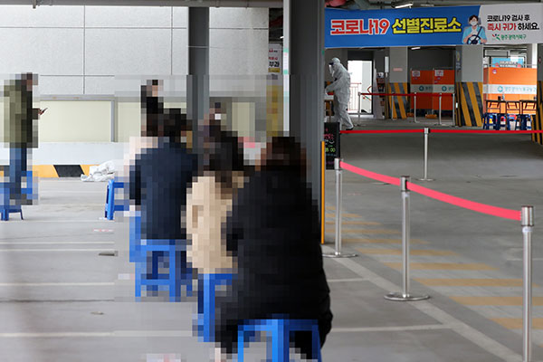 S. Korea to Consider Adjustment of Social Distancing after Monitoring