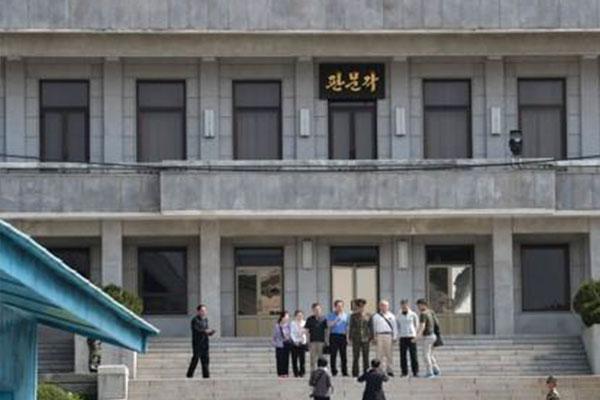 国連軍司令部 20日から板門店JSA見学を再開