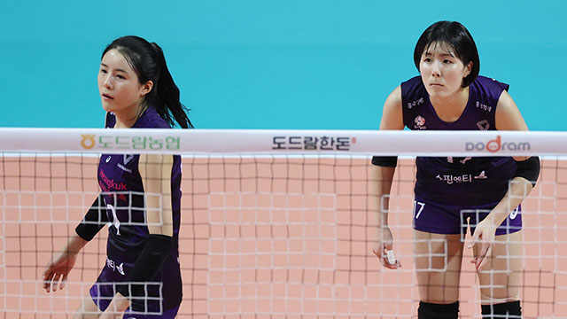 KVA Indefinitely Bans Twins from National Team amid Bullying Allegations