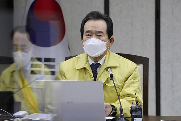 """Thủ tướng Hàn Quốc: """"Số lượng vắc-xin đã mua đủ tiêm cho 79 triệu người"""""""
