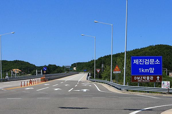 Quân đội phát hiện một đối tượng khả nghi gần biên giới liên Triều
