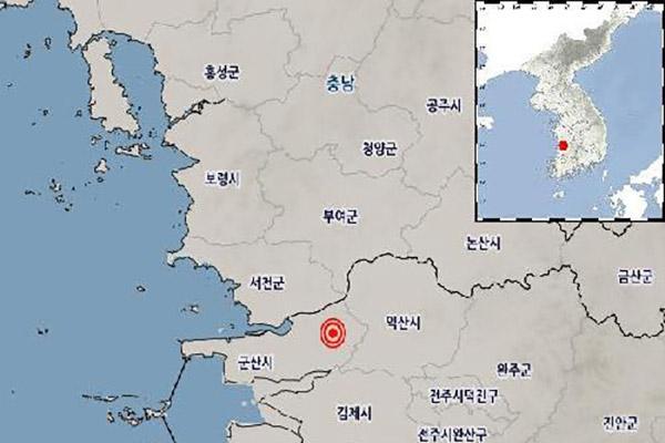Erdbeben der Stärke 2,5 an Südwestküste Koreas