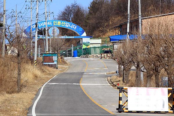 Северокореец пересёк границу в водолазном костюме