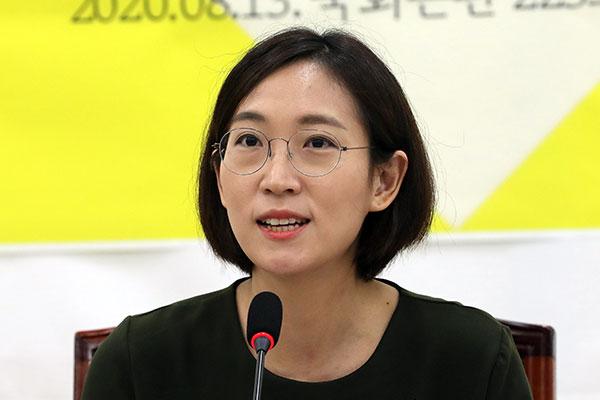 """Abgeordnete Jang Hye-yeong der Gerechtigkeitspartei auf Liste """"TIME 100 Next 2021"""""""