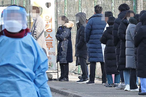 Hàn Quốc ghi nhận 440 ca nhiễm COVID-19 mới ngày 24/2