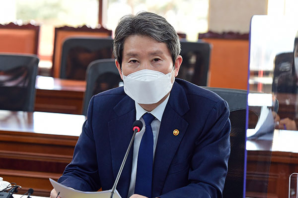 """Bộ trưởng Thống nhất: """"Tạo ra cơ hội lật ngược tình hình quan hệ liên Triều trong năm nay"""""""