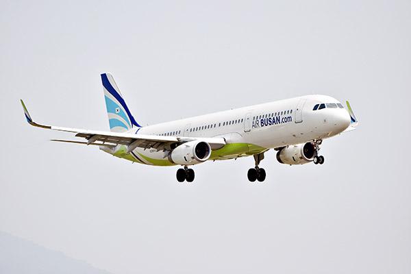 6 hãng hàng không Hàn Quốc khai thác 37 chuyến bay du lịch quốc tế không hạ cánh trong tháng 2