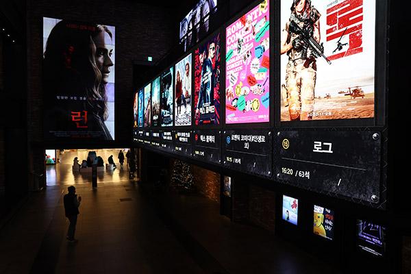 Lượng khán giả Hàn Quốc tới rạp chiếu phim năm 2020 thấp kỷ lục