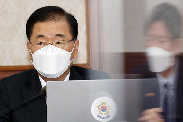 """Bộ Ngoại giao: """"Tăng cường nỗ lực phát triển quan hệ đồng minh Hàn-Mỹ"""
