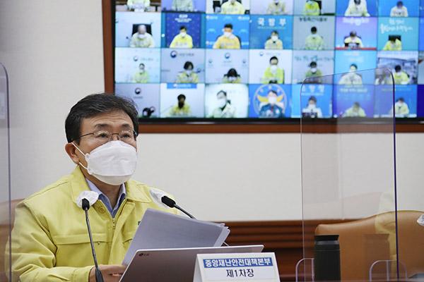 Власти РК призвали граждан соблюдать карантинные меры