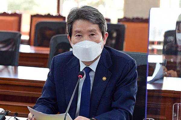 Vereinigungsminister hofft auf Wiederaufnahme innerkoreanischer Gespräche noch im ersten Halbjahr