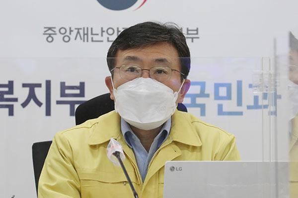 韩医疗界强烈反对《医疗法》修正案 政府深表遗憾