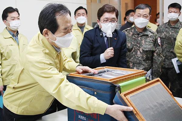 Hàn Quốc bắt đầu tiêm vắc-xin COVID-19 của hãng Pfizer từ 27/2