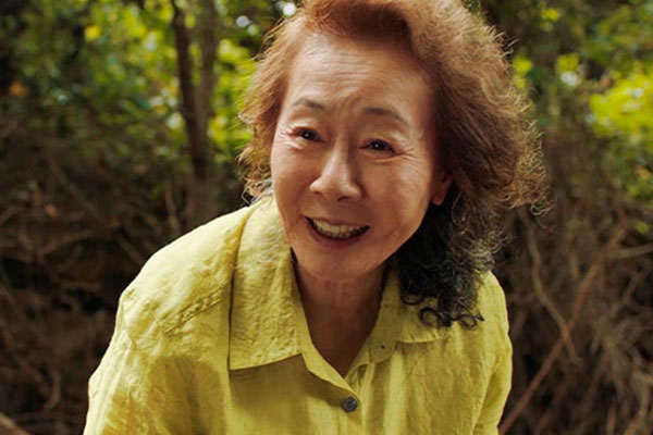 Youn Yuh-jung Wins SAG Award for Supporting Role in 'Minari'