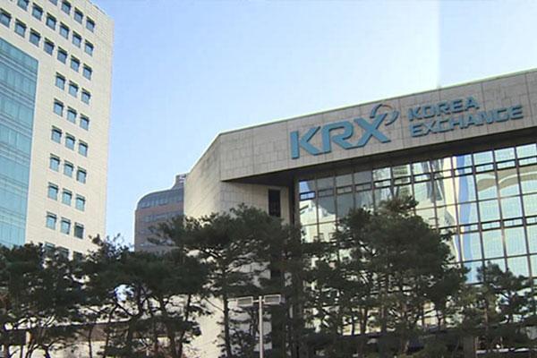Индексы Корейской биржи снижаются два дня подряд
