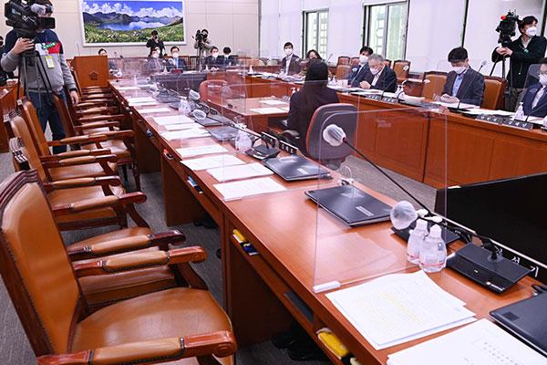 Corea espera luz verde del Parlamento para ratificar convenios de OIT