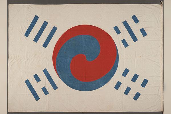 Älteste vorhandene Taegeukgi-Flagge in Südkorea wird ausgestellt
