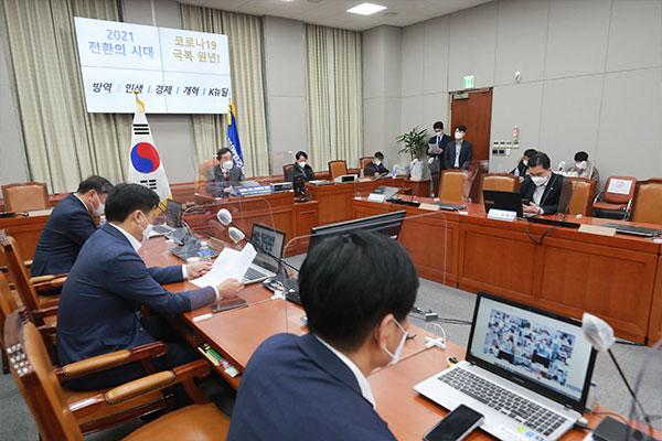 韩第4轮灾难支援金规模或达20万亿韩元 尽力减少支援盲区