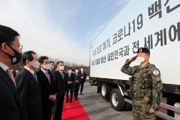 بدء طرح الدفعة الأولى من لقاحات أسترازينيكا في كوريا