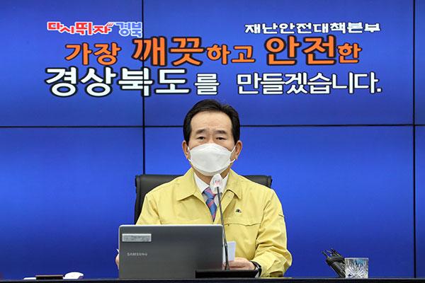"""韩新增400余例新冠病例 首尔启动疫苗接种""""3T系统"""""""