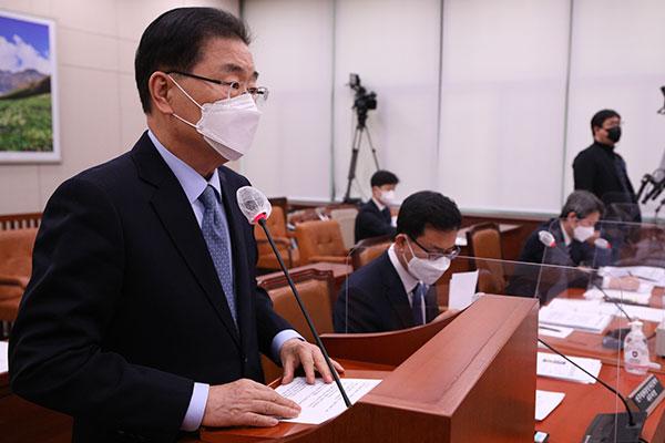 """Ngoại trưởng Hàn Quốc: """"Seoul sẽ đóng góp tích cực trong Hội nghị thượng đỉnh G7"""""""