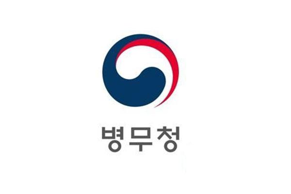 韩首次认定因个人信念拒服兵役者服替代役