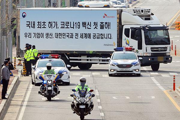 Hàn Quốc bắt đầu phân phối vắc-xin AstraZeneca trên toàn quốc